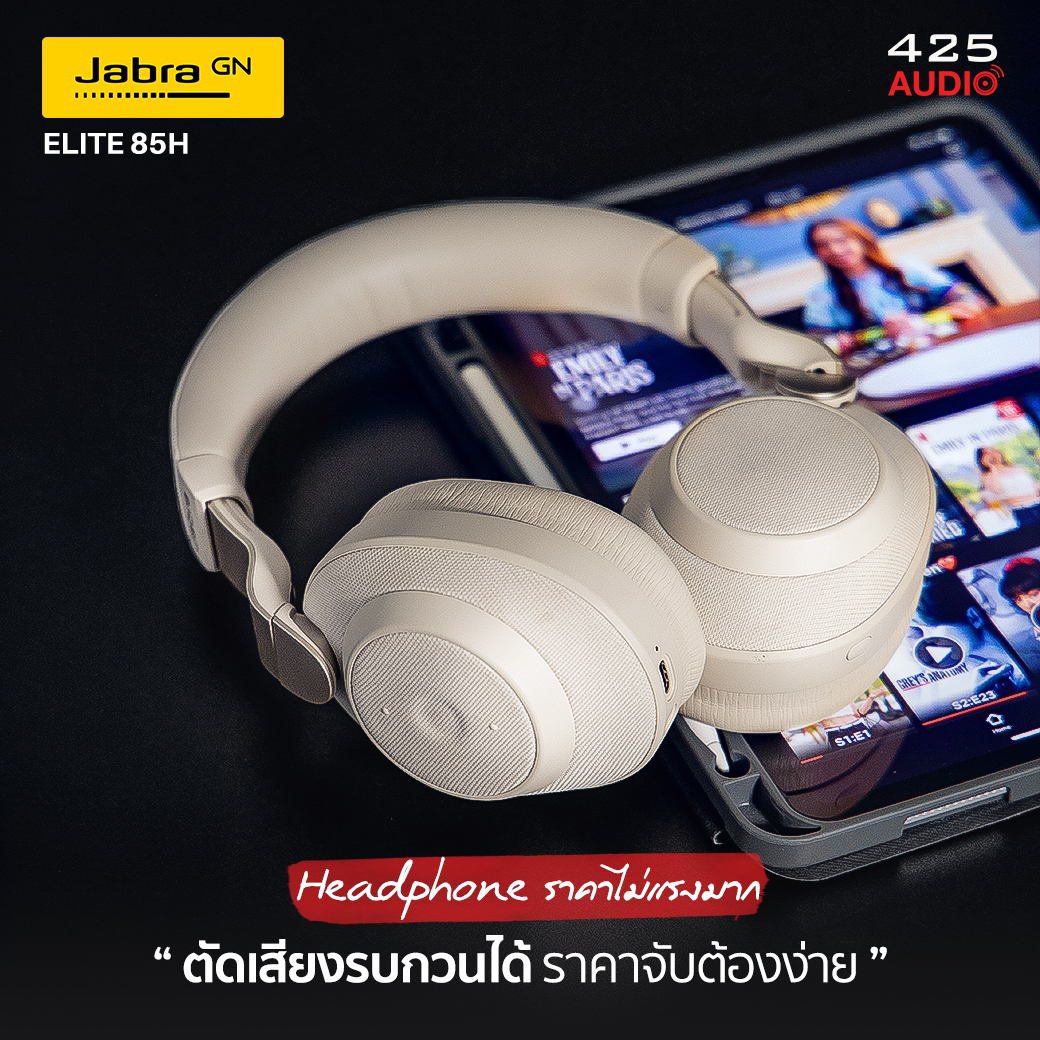 headphone_netflix